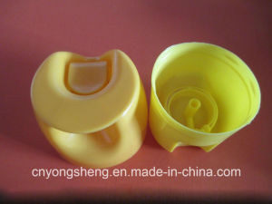 Insecticidal Spray Bottle Cap Mould (YS416) pictures & photos