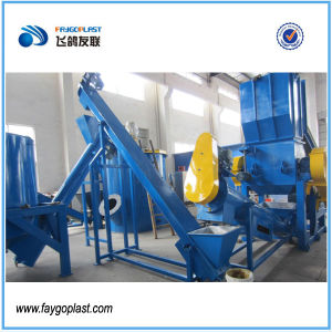 Zhangjiagang Pet Bottle Crushing Washing Drying Recycling Line pictures & photos