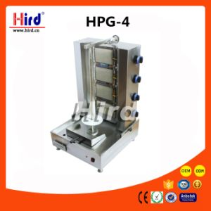 Gas Shawarma (HPG-4) Ce