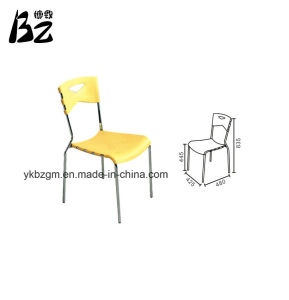 Chair China with ABS Tablet Student Chair (BZ-0204) pictures & photos