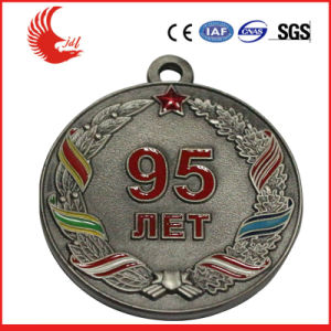 Hot Sale Metal Souvenir Custom Medal for Promotion pictures & photos