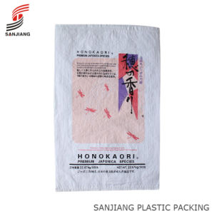 Printing PP Woven Sack with PE Liner Bag for Rice pictures & photos
