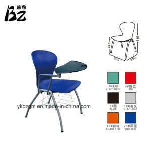 Classical Plastic Chair Data Basket Optional (BZ-0233) pictures & photos
