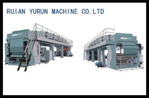 Protective Film Coating Machine (TB-1100)