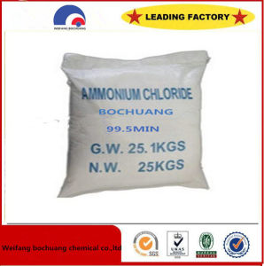 Industrial Grade Agricultural Grade Ammonium Chloride pictures & photos