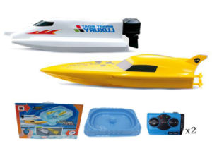 RC Boat Remote Control Boat RC Toy Pigboat (H7409062) pictures & photos