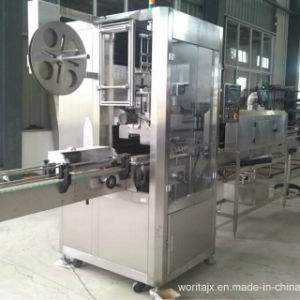 Wd-S150 Shrink Sleeve Labeling Machine for Cosmetic Jar (WD-S150) pictures & photos