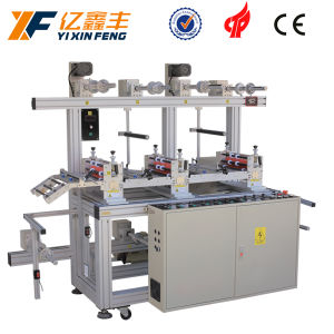 Small Manual Glueless Laminating Machine
