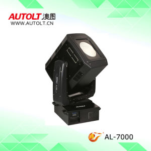 Multimedia Landscape 7kw Sky Rose Light for Outdoor