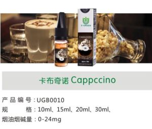 Top 4 Good Quality E Liquid E Juice Supplier in Shenzhen China pictures & photos