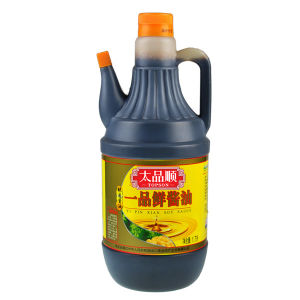 1.7L Superior Light Soy Sauce with Cheap Price pictures & photos