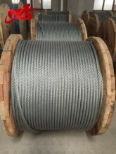 Galvanized Steel Wire Cable Soft Rope 6X37 pictures & photos