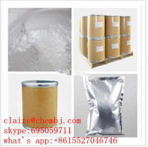 99.9% Local Anesthetic Levobupivacaine HCl Powder / Levobupivacaine Hydrochloride pictures & photos