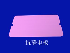 Customized Colored PP Plastic Hollow Board for Packing Container Manufacturer pictures & photos