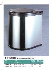 Kitchen Hardware Stainless Steel Dust Bin pictures & photos