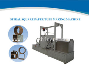 Square Paper Tube Making Machine -Spiral Winding pictures & photos