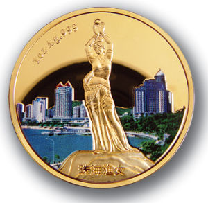 Customized High Quality Gold Silver Copper Metal Craft Coin pictures & photos