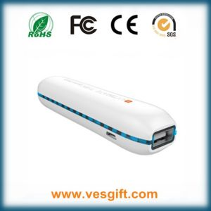 High Quality Tuna 2600mAh Mobile Battery Power Bank pictures & photos