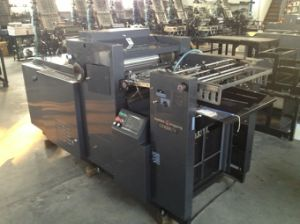 Zx-620/750 Spot UV Coating Machine pictures & photos