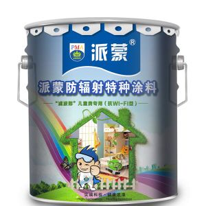 Pma Water Based Environmental Anti WiFi Coating for Children Room
