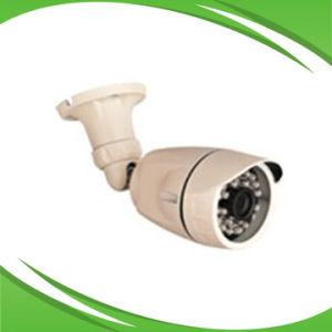 Outdoor Ahd Camera 1.0 MP, 720p pictures & photos