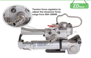 Manual Hand Plastic/Pet Belt Air Baling Machine (MV-19) pictures & photos