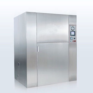 Dmh Series High Temperature Purifying Sterilizer pictures & photos