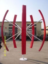 300W Vertical Axis Wind Turbine System pictures & photos