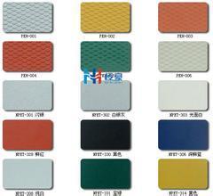 16um PE Coated 5083 H46 Aluminum Sheet pictures & photos