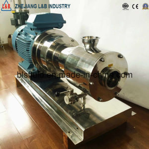 High Speed Mixer Horizontal Mixer pictures & photos