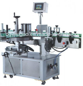 Automatic Double- Side Shampoo Labeling Machine pictures & photos