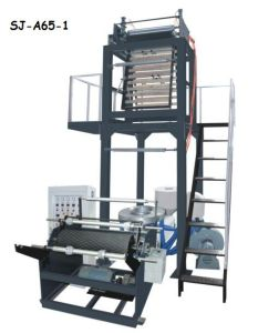 Single Layer HDPE LDPE Film Blowing Machine pictures & photos