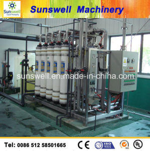 Zhangjiagang Sunswell Water Purification Treatment pictures & photos
