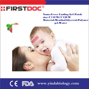 2016 New Product Fever Cooling Gel Patch Firstdoc Ce /FDA 5*12cm