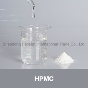 Building Materials Grout Additive Construction Grade Chemicals HPMC pictures & photos