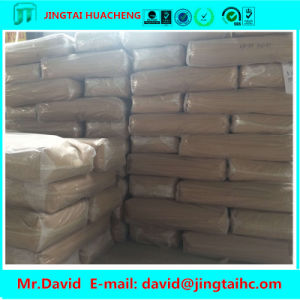 Hot Sales Precipitated Silica for Industrial Coating pictures & photos