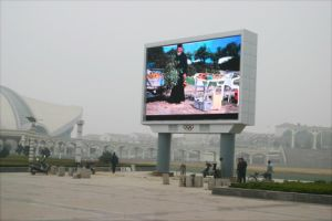 High Definition LED P8mm Digital Signage for Outdoor Advertising pictures & photos
