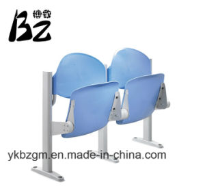 Folded Immovable School Desk and Chair (BZ-0102) pictures & photos