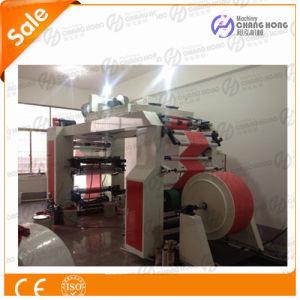 Good Quality Four Color Non Woven Bag Flexo Printing Machine pictures & photos