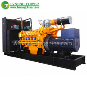 Ln-600gft Natural Gas Generator From China Expert Manufacturer pictures & photos