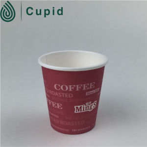 Cold Drinking Disposable Paper Cups for Mcdonald′s pictures & photos