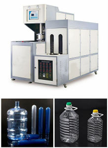 Plastic Blowing Machine for 20L Edible Oil Bottle pictures & photos