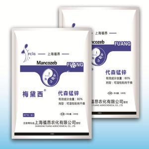 Fungicide Complexation Mancozeb 85%Tc/80%Wp pictures & photos