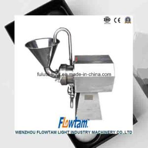 Stainless Steel Food Used Horizontal Colloid Mill pictures & photos