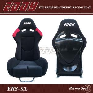 Bride Gias Lowmax Adjustable/Reclining Racing Seat/Car Seat