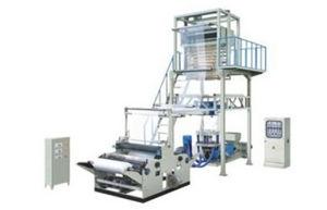 Plastic PE High Speed Rotary Die Head Film Blowing Machine