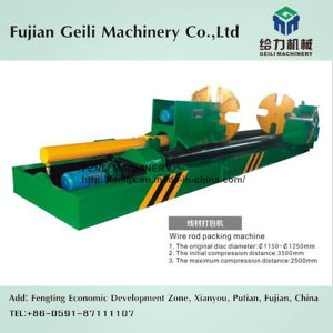 Wire Rod Banding Machine for Hot Rolling Plant pictures & photos