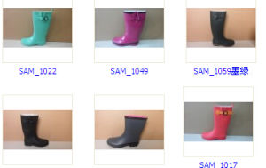 Cheap Lady Rubbr Rain Boots Stock Women Boots Stock (st003) pictures & photos