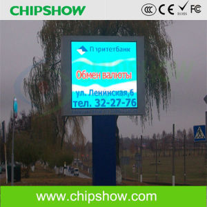 Chipshow Full Color Ak20 Outdoor Advertising LED Screen pictures & photos