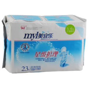 Good Quality Sanitary Pads (A221) pictures & photos